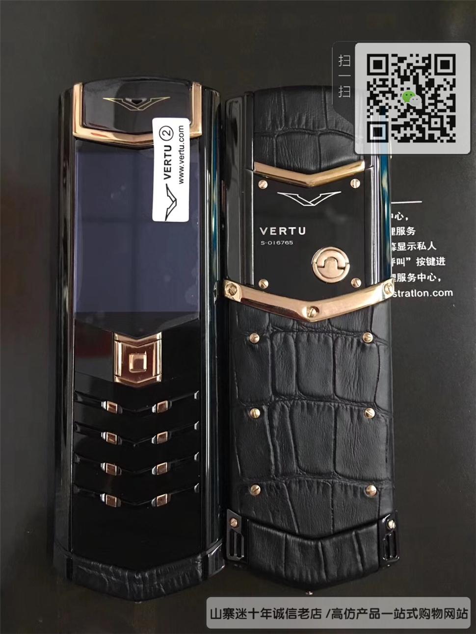 高仿纬图VERTU直板手机-黑色+玫瑰金色-鳄鱼皮-隐藏键盘 ☼