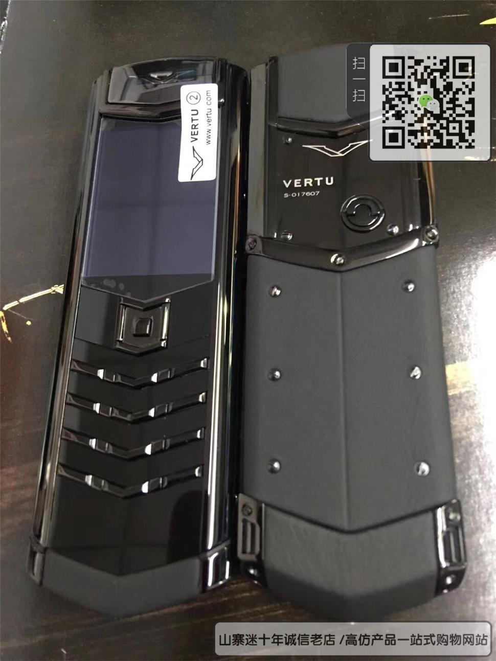 精仿VERTU纬图总裁签名版-黑色-小牛皮-隐藏键盘 ☼