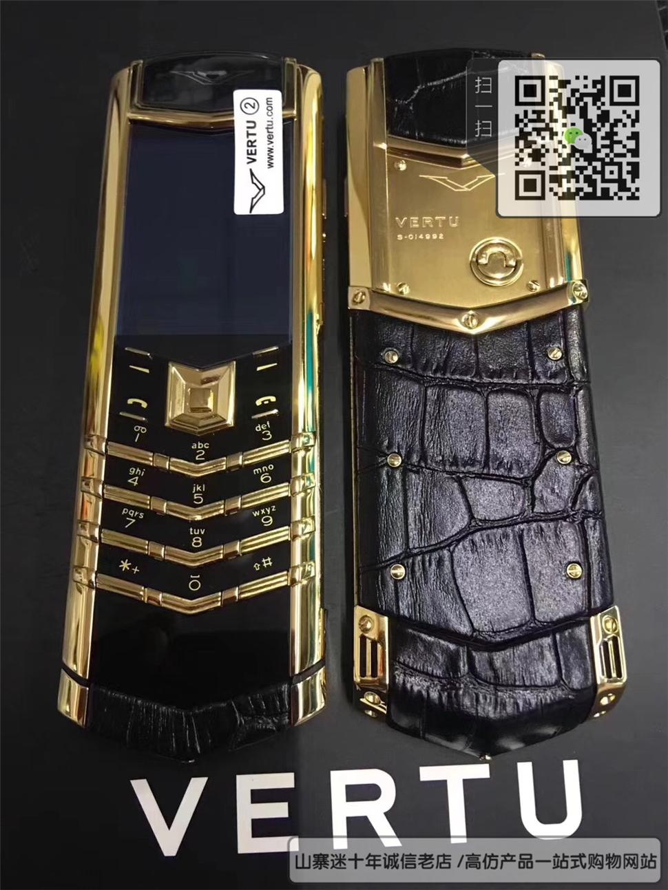 精仿纬图直板手机-黑色+黄金色-鳄鱼皮 ☼