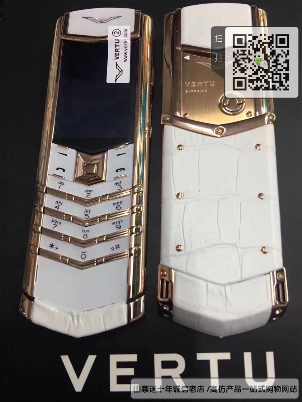 高仿VERTU直板手机-白色+玫瑰金色-鳄鱼皮 ☼