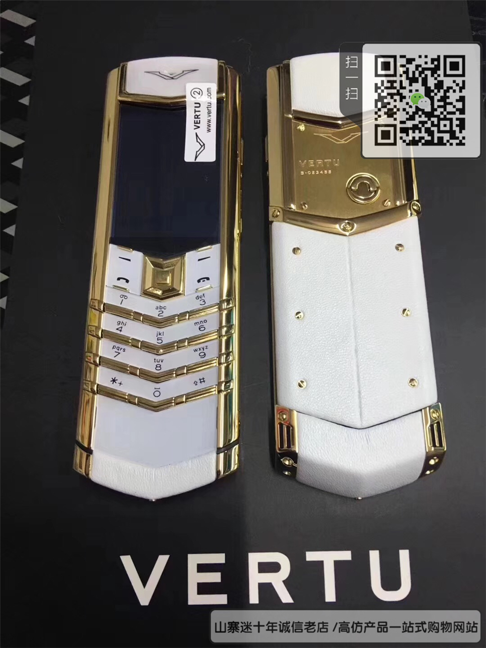 精仿威图Signature手机-白色+黄金色-小牛皮 ☼