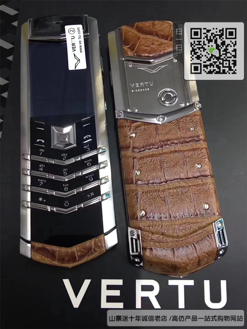 高仿VERTU总裁签名版手机-暗色橙+黑色+白金色-鳄鱼皮 ☼