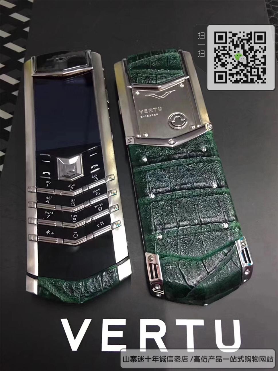 精仿威图总裁签名版手机-绿色+黑色+白金色-鳄鱼皮 ☼
