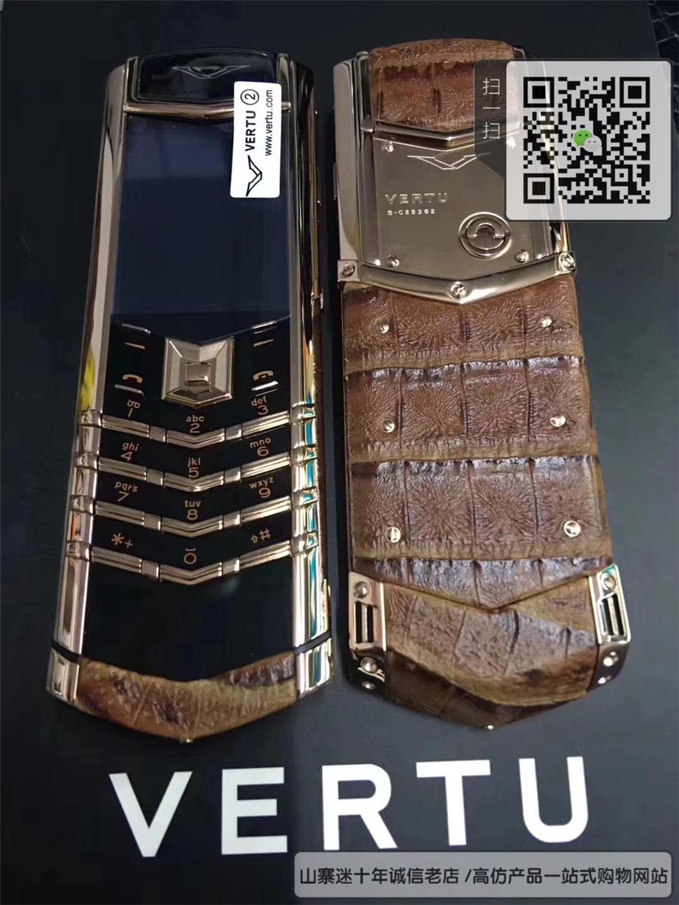 高仿纬图Signature手机-棕色+黑色+玫瑰金色-鳄鱼皮 ☼