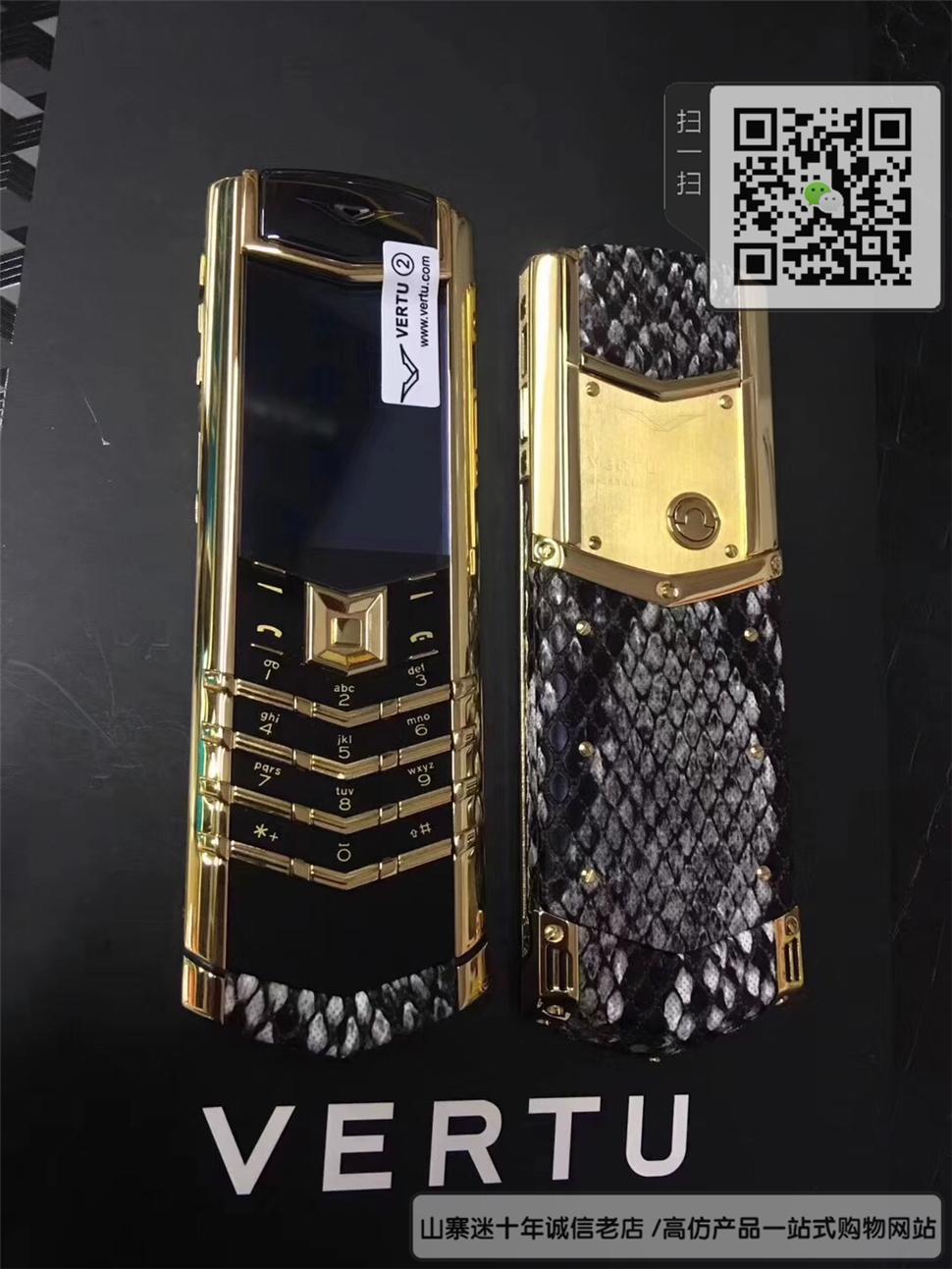 精仿VERTU威图总裁签名版手机-黑色+黄金色-蛇皮 ☼