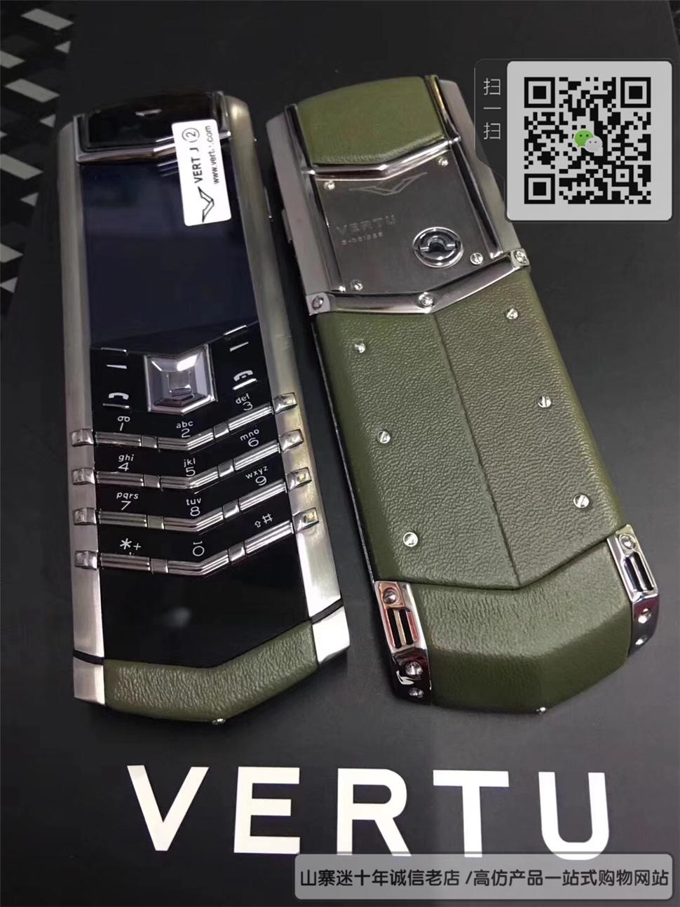 高仿纬图VERTU直板手机-绿色+黑色+银色-小牛皮 ☼