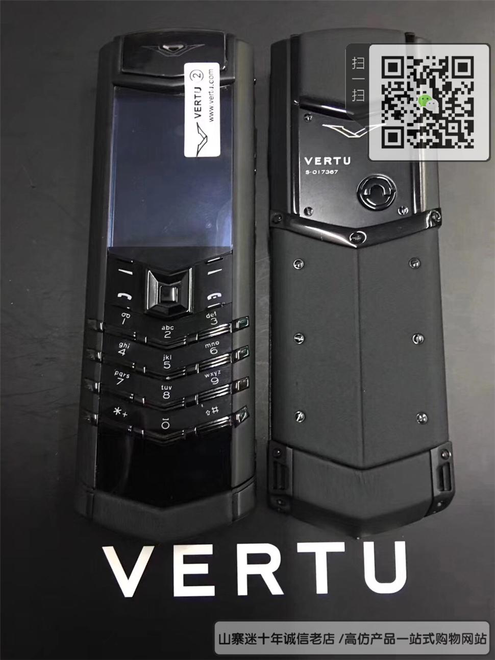 精仿威图 VERTU总裁签名版手机-黑色+黑金-小牛皮 ☼