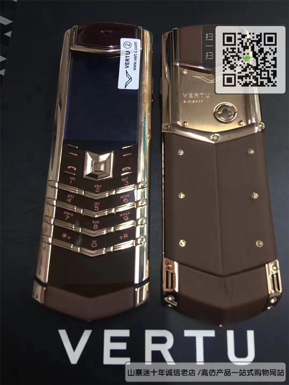 精仿纬图Signature手机-棕色+玫瑰金色-小牛皮 ☼