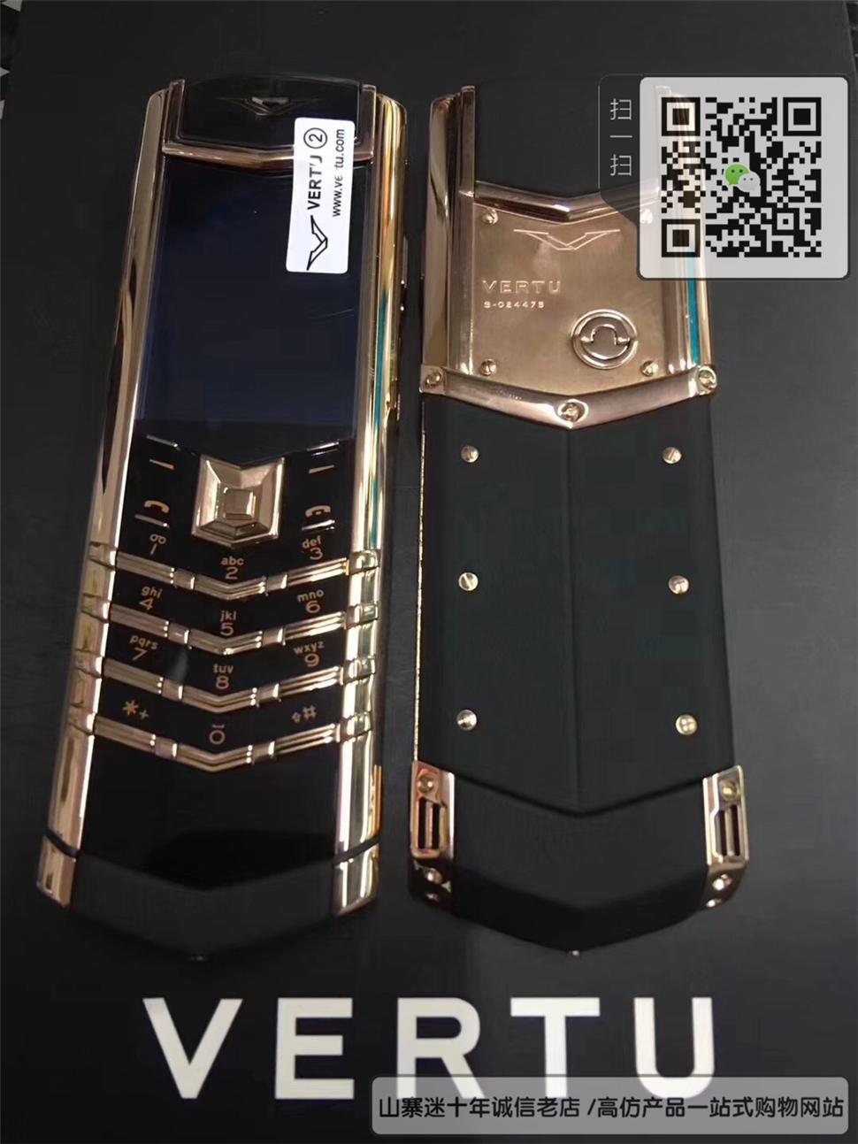高仿纬图VERTU直板手机-黑色+玫瑰金色-小牛皮 ☼