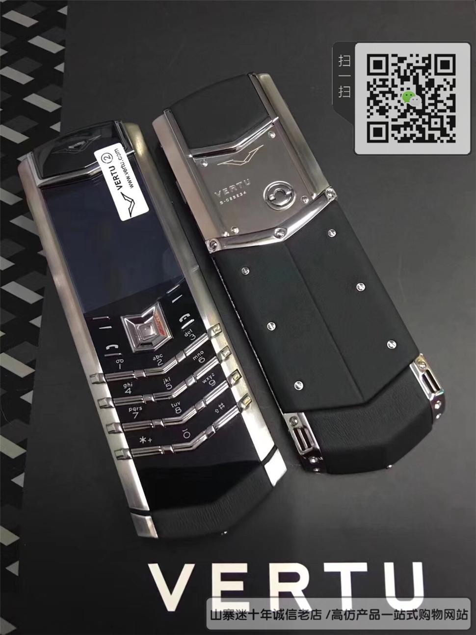 高仿威图VERTU总裁签名版手机 -黑色+白金-小牛皮☼