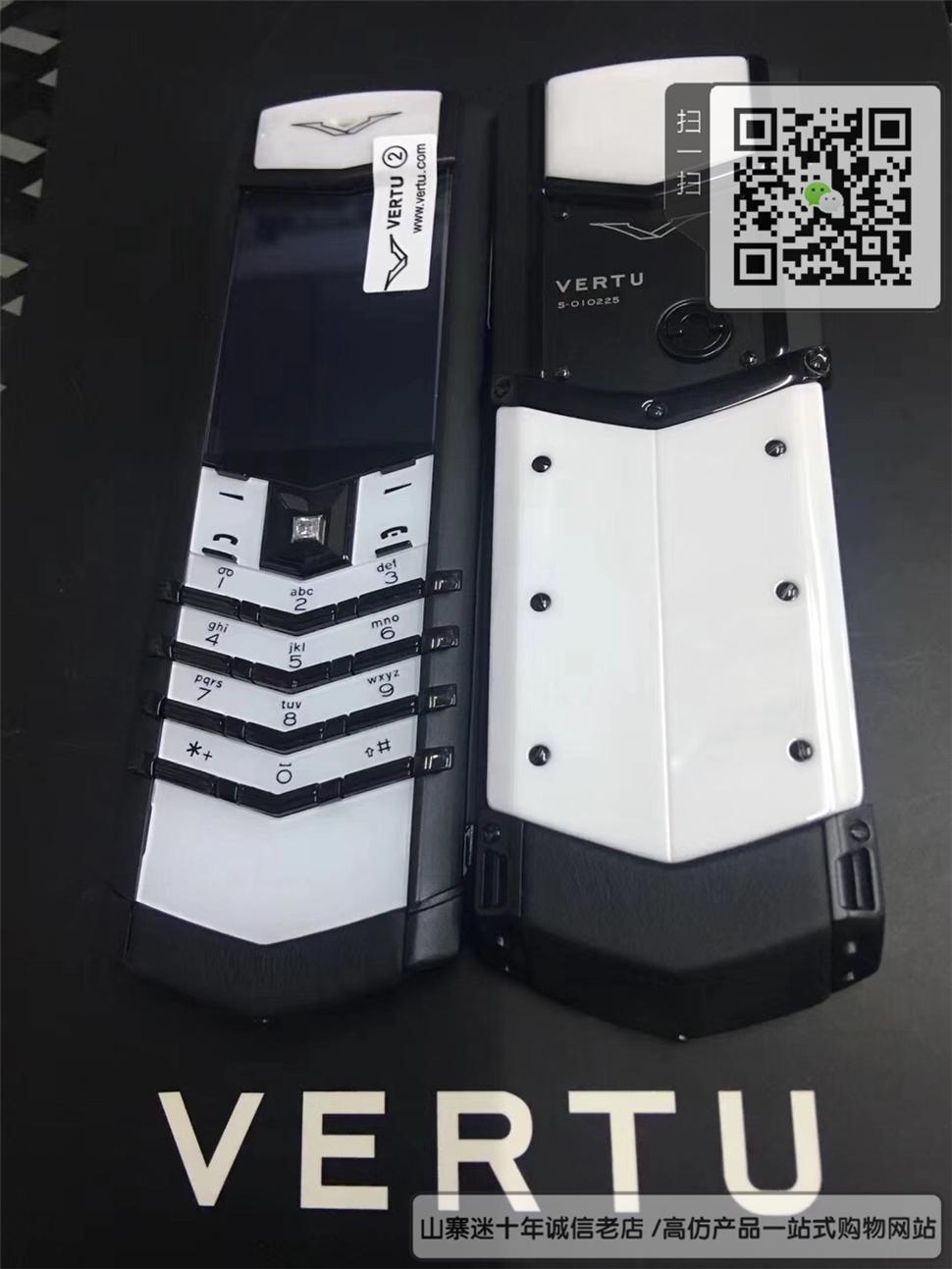 高仿威图总裁直板手机 -白色+黑色+黑金-小牛皮☼