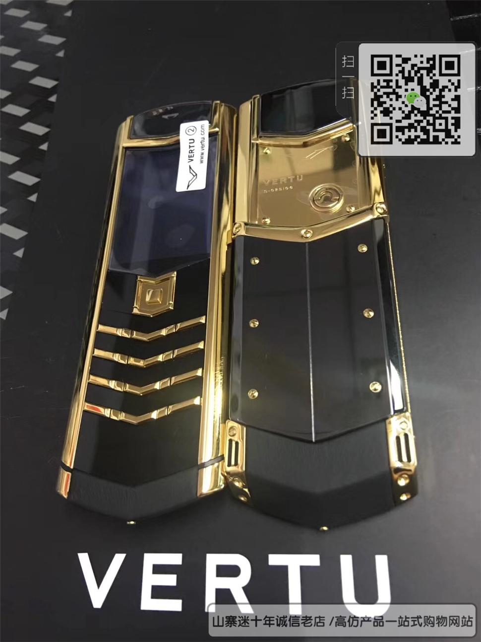 高仿威图VERTU直板手机 - 黑色+黄金色 - 陶瓷-隐藏键盘☼