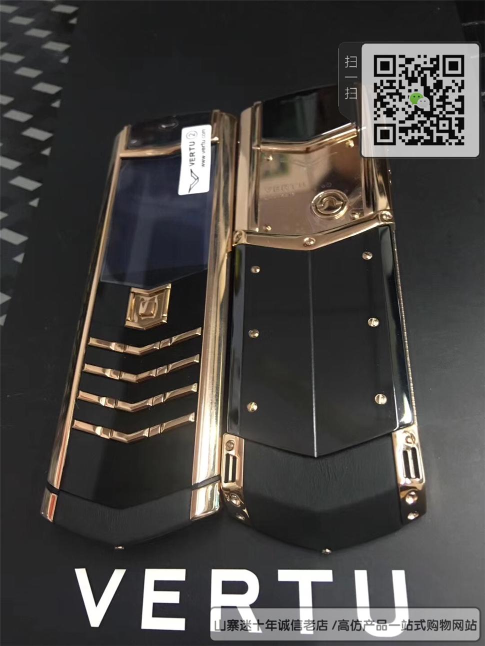高仿威图VERTU总裁签名版手机 - 黑色+玫瑰色 - 陶瓷-隐藏键盘☼