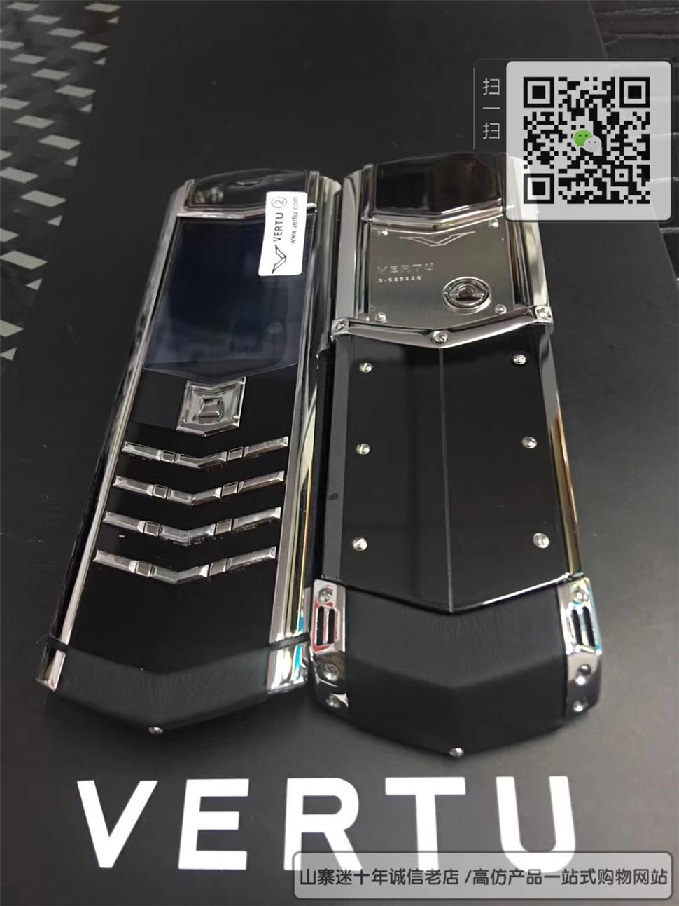 精仿威图总裁签名版手机 - 黑色+白金色 - 陶瓷-隐藏键盘☼
