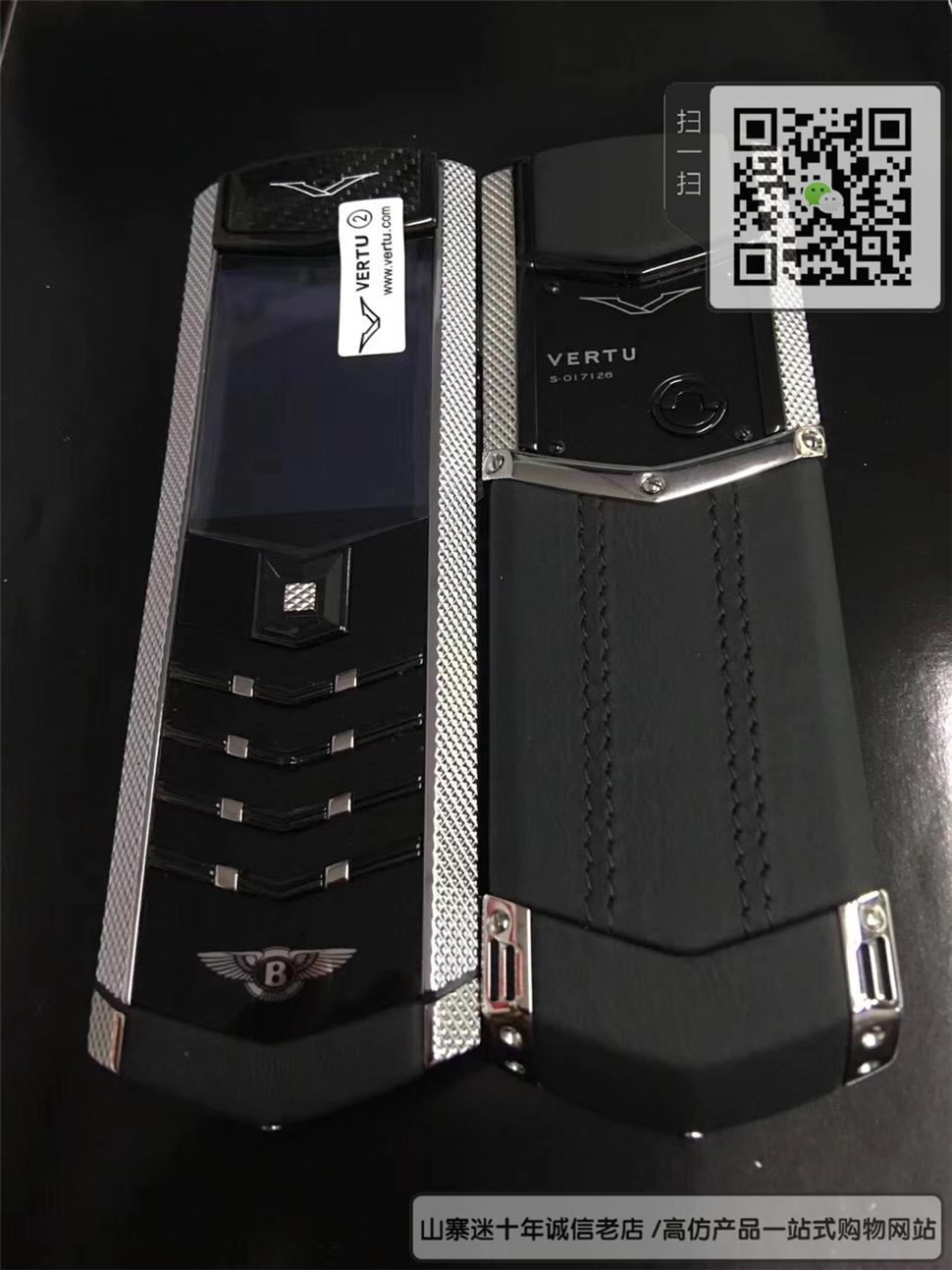 高仿VERTU总裁签名版手机 - 黑色+银色 - 小牛皮- 巴黎螺纹钉☼