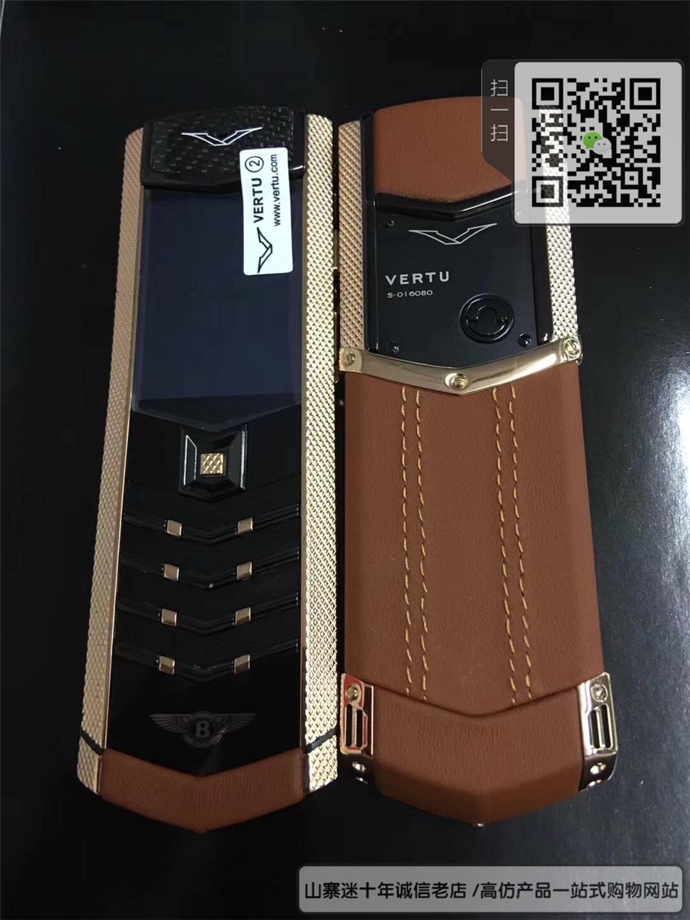 精仿威图总裁签名版手机 - 橙色+黑色+玫瑰金色 - 小牛皮- 巴黎螺纹钉+隐藏键盘图片