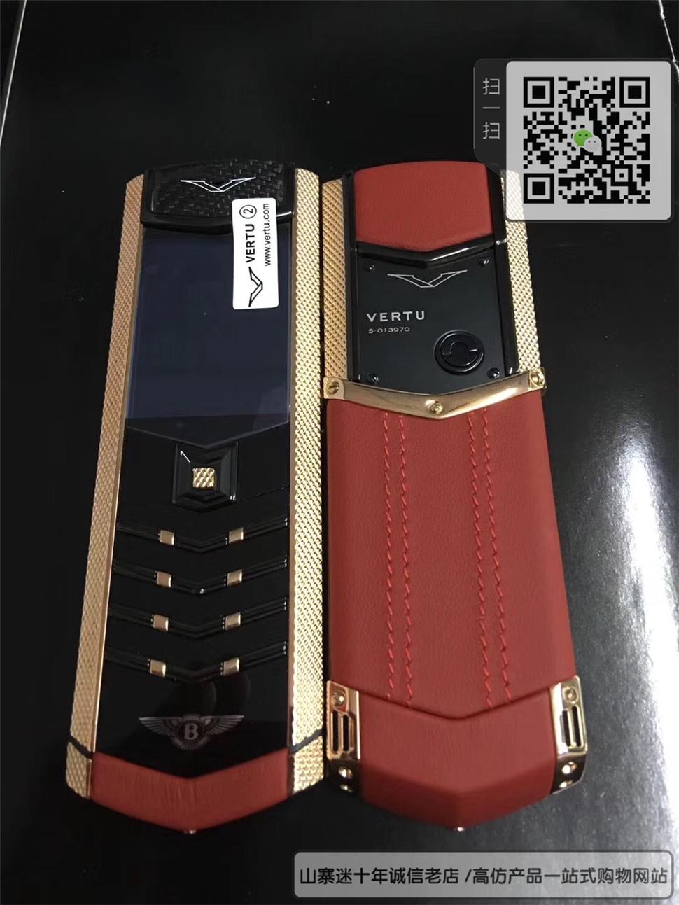 高仿威图VERTU直板手机 -红色+黑色+黄金色 - 小牛皮- 巴黎螺纹钉+隐藏键盘☼