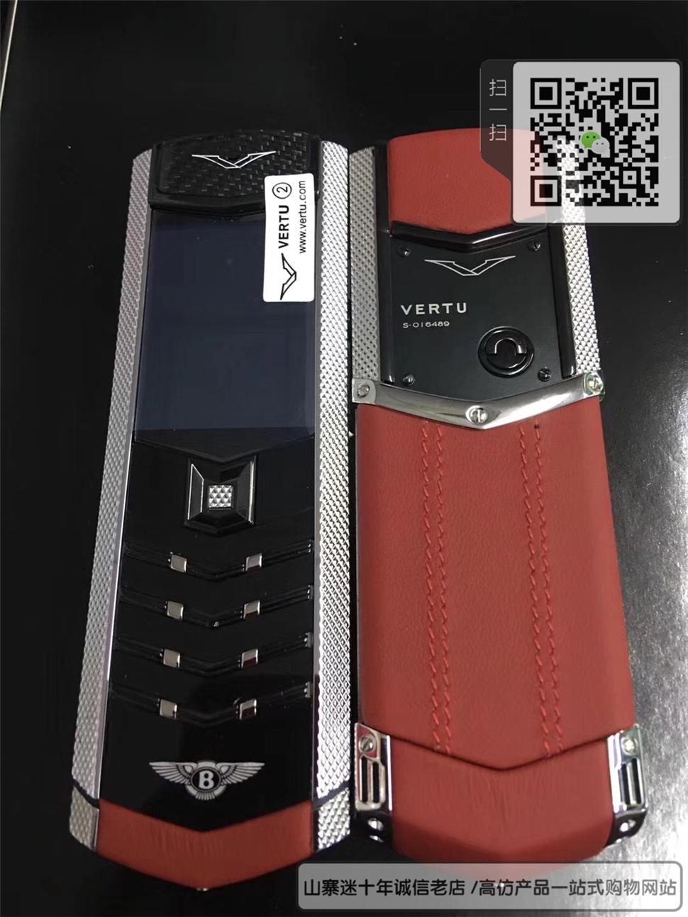 精仿VERTU Signature -红色+黑色+银色 - 小牛皮- 巴黎螺纹钉+隐藏键盘☼