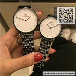 高仿丹尼尔惠灵顿手表精钢表带石英表防水30mm直径40MM ☼