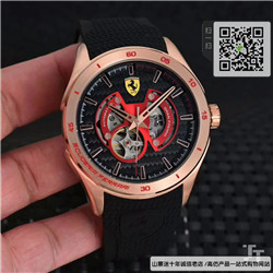 复刻版法拉利Ferrari男表橡胶表带机械表45MM ☼