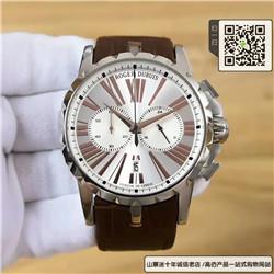复刻版罗杰杜彼EXCALIBUR(王者系列)系列男表  复刻RDDBEX0388手表 ☼