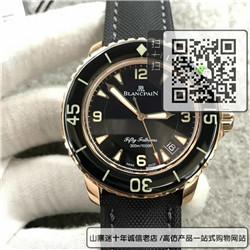 复刻版宝珀五十噚系列男表  复刻5015-3630-52手表 ☼
