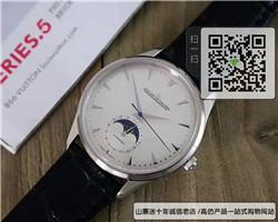 精仿积家大师系列男表  精仿1368420手表 ☼