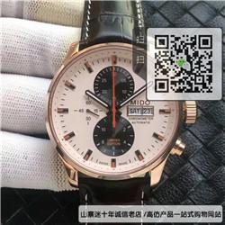 精仿美度指挥官系列男表  精仿M016.415.11.261.00手表 ☼