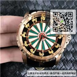 复刻版罗杰杜彼EXCALIBUR(王者系列)系列男表  复刻RDDBEX0398手表 ☼