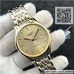 高仿浪琴雅致系列男表  高仿L4.898.3.32.7手表 ☼