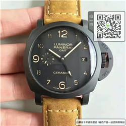 高仿沛纳海LUMINOR 1950系列男表  高仿PAM00441手表 ☼