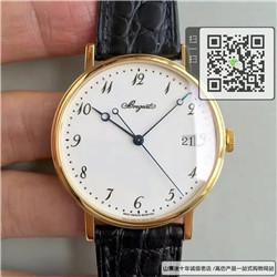 复刻版宝玑经典系列男表  复刻5177BR/29/9V6手表 ☼
