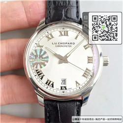复刻版萧邦L.U.C系列男表  复刻168544-3001手表 ☼