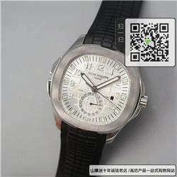 精仿百达翡丽AQUANAUT系列男表  精仿5164A-001手表☼