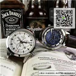 高仿真力时CHRONOMASTER系列男表  高仿03.2150.400/69.C713手表☼