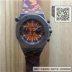 精仿爱彼皇家橡树离岸型系列男表  精仿26703ST.OO.A070CA.01手表☼