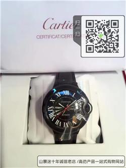 复刻版卡地亚蓝气球系列男表  复刻WSBB0015手表☼