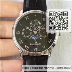 复刻版宝珀经典系列男表  复刻6659-3431-55B手表☼