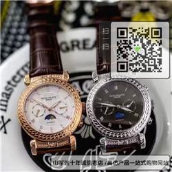 高仿百达翡丽复杂功能计时系列男表  高仿4936R-001手表☼
