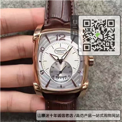 高仿帕玛强尼KALPA系列男表  高仿PF011808.01手表☼