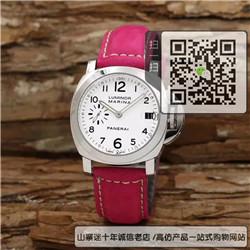 复刻版沛纳海LUMINOR 1950系列女表  复刻PAM00523手表☼