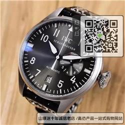 高仿IWC万国表飞行员系列男表  高仿IW500901手表☼