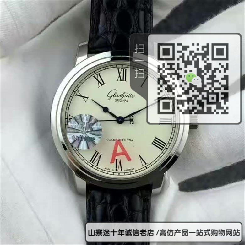 精仿格拉苏蒂原创议员系列男表  精仿1-39-59-01-02-04手表图片