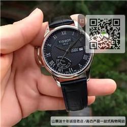 精仿天梭经典系列男表  精仿T006.424.16.053.00手表☼