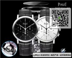 高仿伯爵ALTIPLANO系列男表  高仿G0A40031手表☼