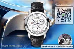 精仿积家大师系列男表  精仿Q1508420手表☼