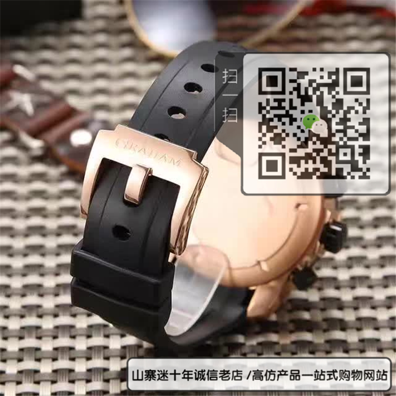 高仿GRAHAM格林汉姆多功能男表橡胶表带机械表45MM图片