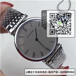 精仿浪琴优雅系列情侣对表  精仿L4.209.4.11.6手表☼