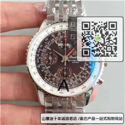 复刻版百年灵蒙柏朗计时系列男表  复刻A2133012-B571手表☼