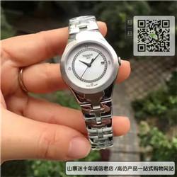 复刻版天梭T-LADY系列女表  复刻T082.210.61.116.00手表☼